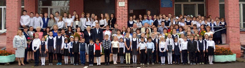 100 лет школе №16 города Кемерова
