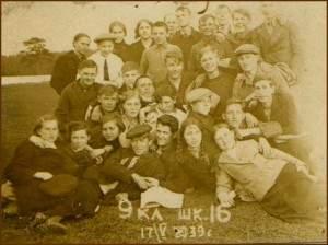1939г., 9 кл. школа №16 Кемерово
