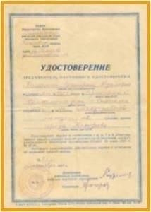 Миргородская Е.