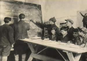 Школа Кемрудника