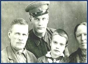 Семья Андросовых