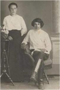 Родители Лобузновой Ф.