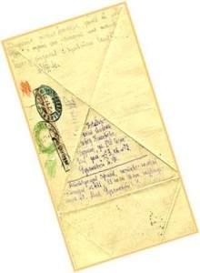 Письмо Рузановой Г.И.