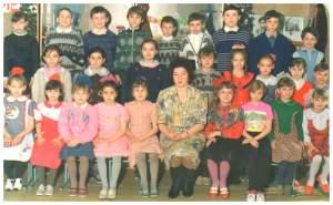 Утюшева Флорина Анатольевна, школа №16
