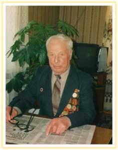Черемухин И.П., 2007г. 90лет.