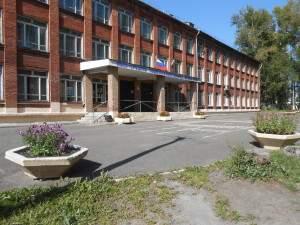 Школа №16 Кемерово 2015г.