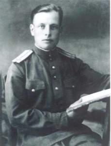 Черемухин Иван Петрович
