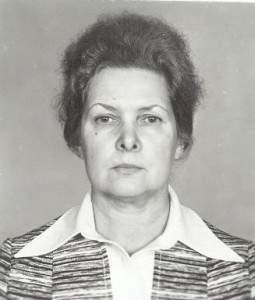 1975год, Отличник народного просвещения