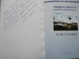 Бинденко М.О., вып 1993г.