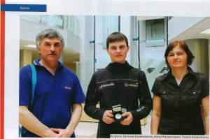 Калиниченко Евгений с женой и сыном