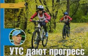 Новиков В. Учебно- тренировочные сборы