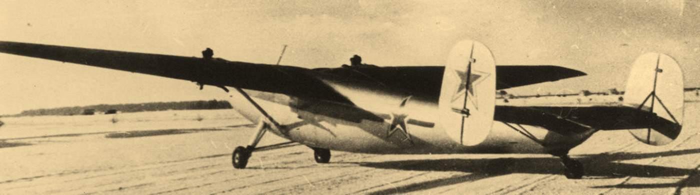 Самолет ТС-1 - первый прототип самолета ЩЕ-2