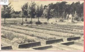 Земцов Ермил Филимонович, могила
