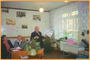 Белоусов П. В. в 16-ой школе