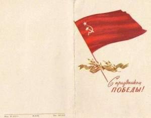 Качесов П.А., открытка.xnbak