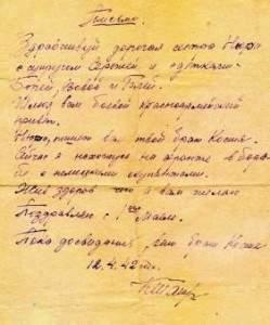 Шатров К.А.