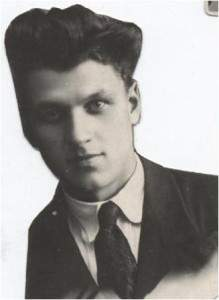Ильин В.Н.