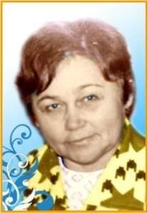 Трифонова Г.А.