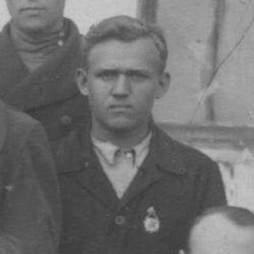 Фатеев Дмитрий, 10 кл. 1937г.