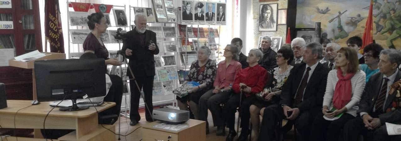 Презентация сайта. 16-я школа. Музей. Кемерово