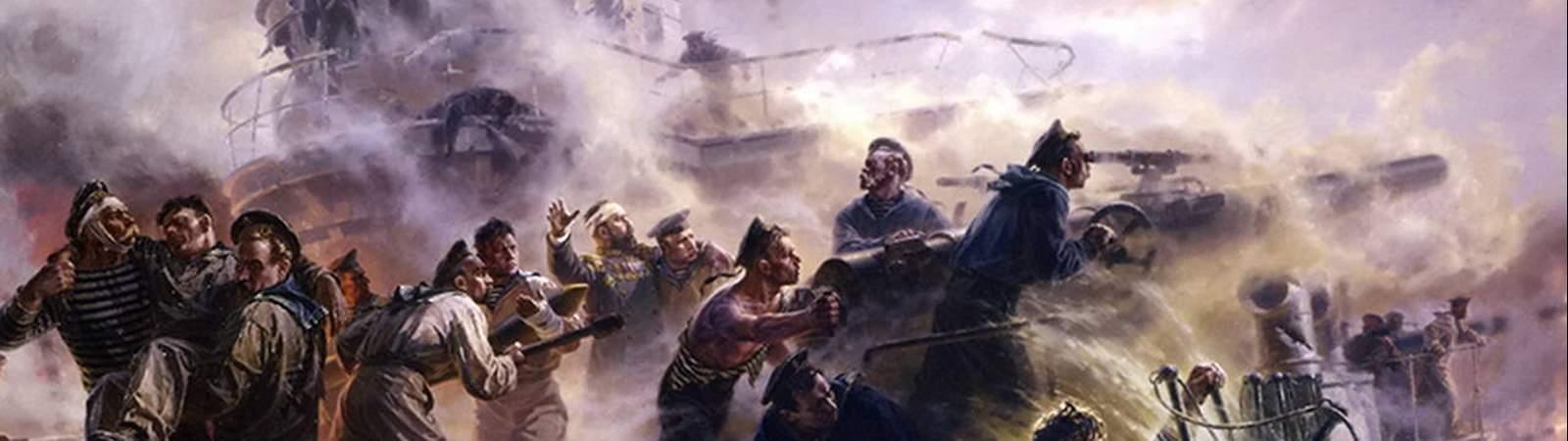 Морская гвардия