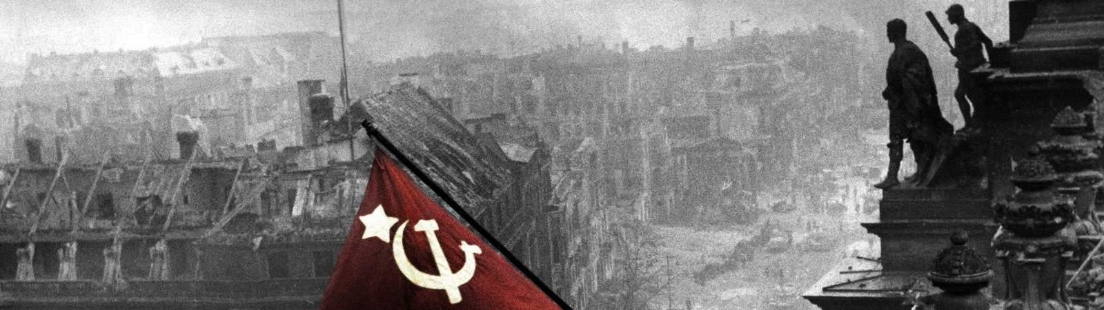 Взятие рейхстага, 1945