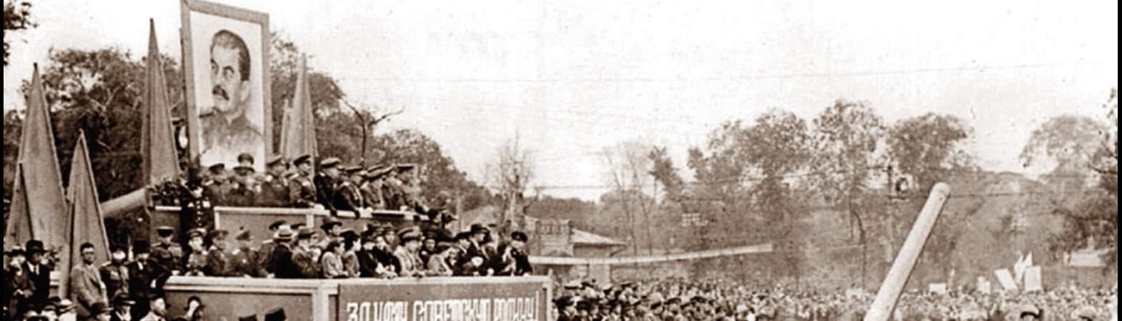 Парад Красной армии. Хабаровск, 6 сентября 1945 г.