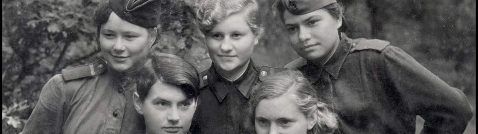 Женское лицо войны