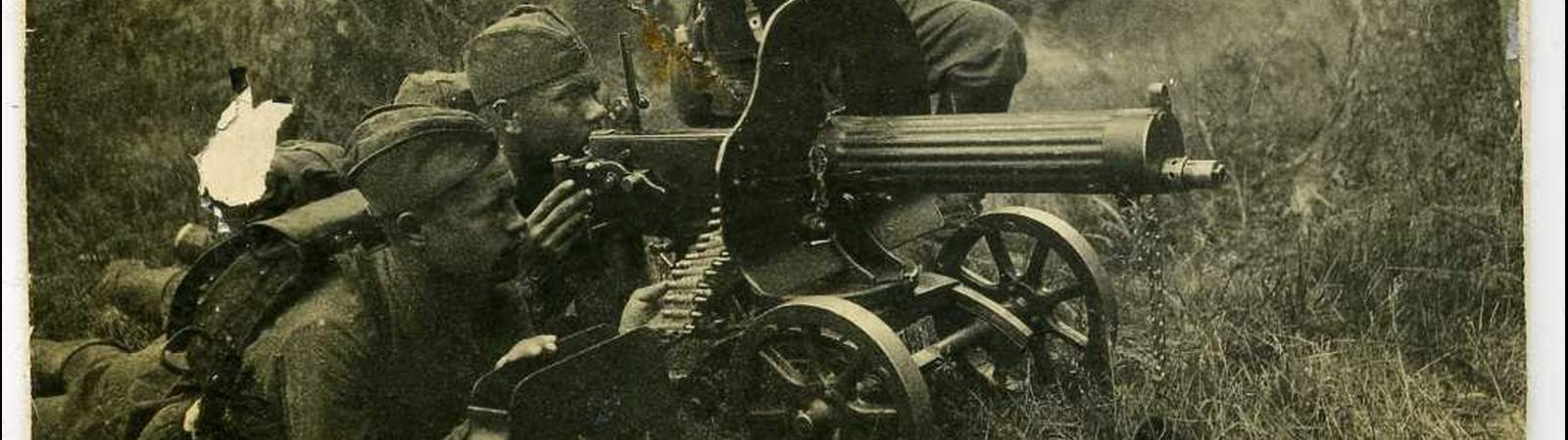 Пулеметчики 45-го