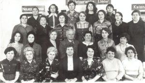 Педагогический коллектив, 1980г. Директор школы - Антипина Н.П.