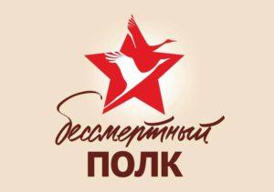 логотип.xnbak
