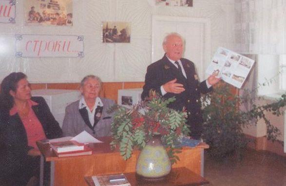 Белоусов П.В. - выпускник 1934 года
