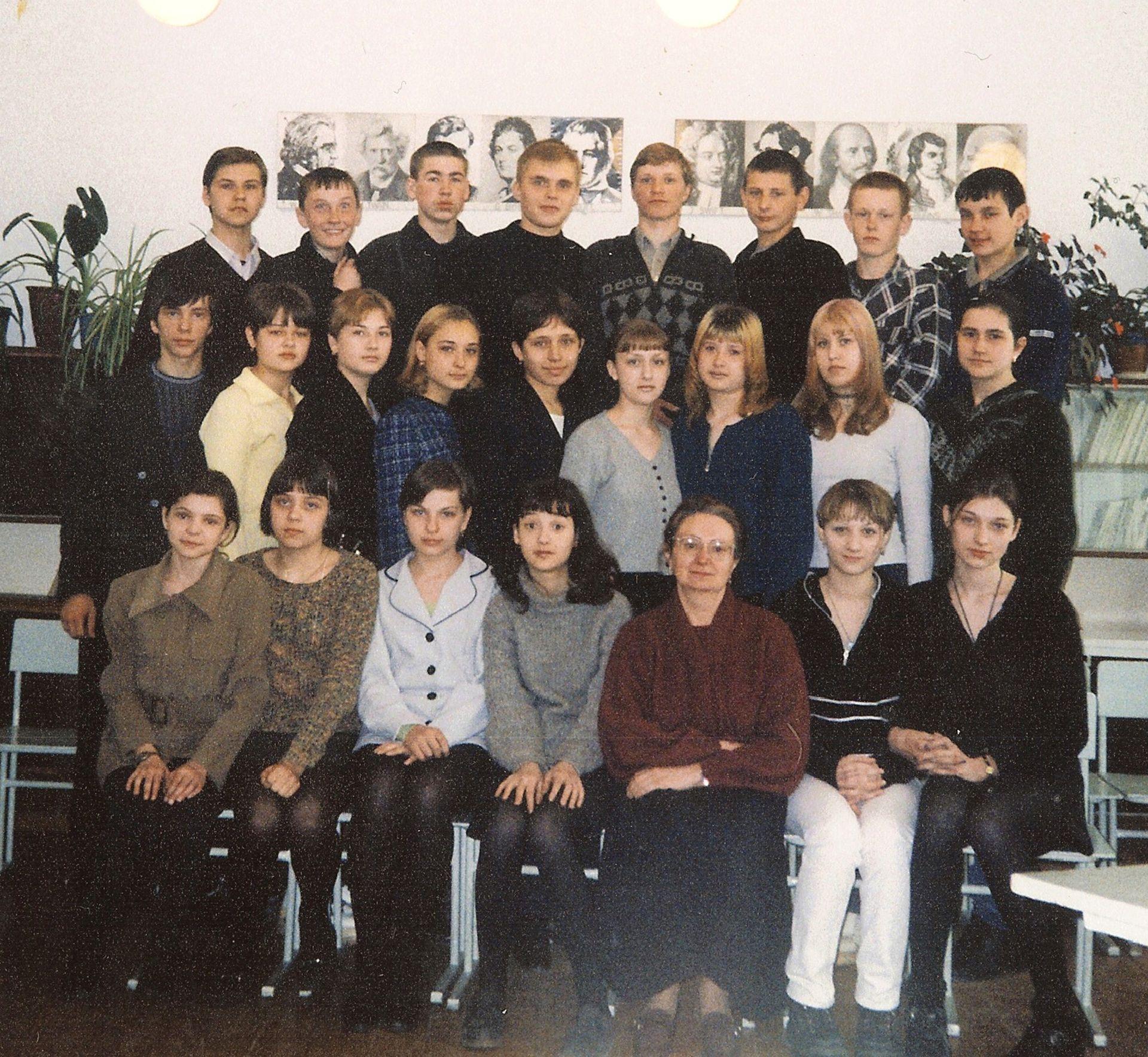 Ирина Ивановна Исламова школа 16 Кемерово