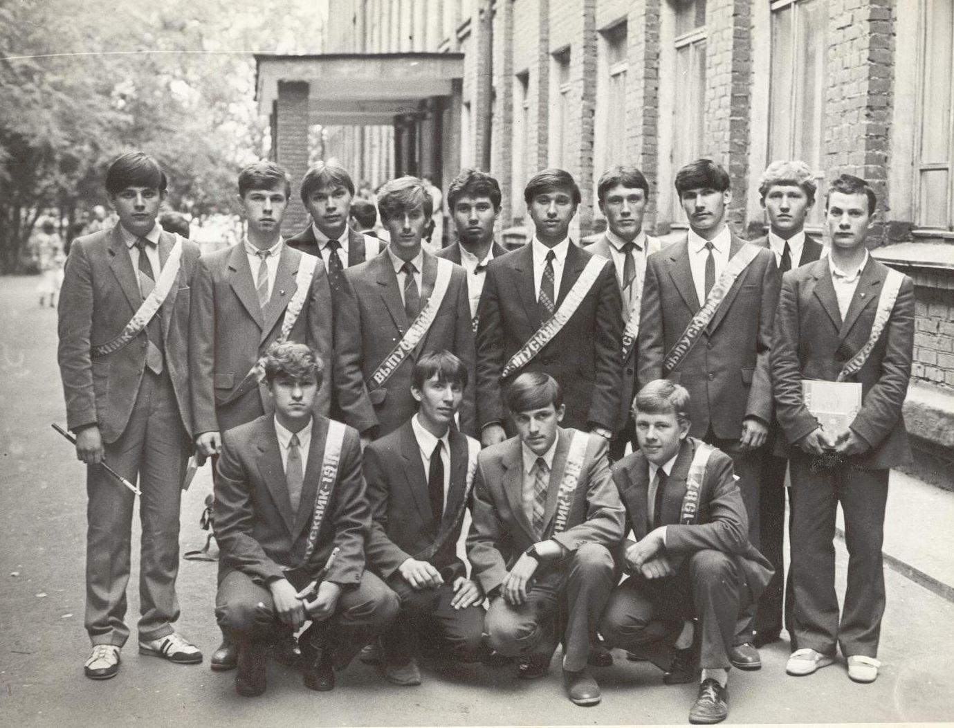 выпускники парни школа 16 Кемерово