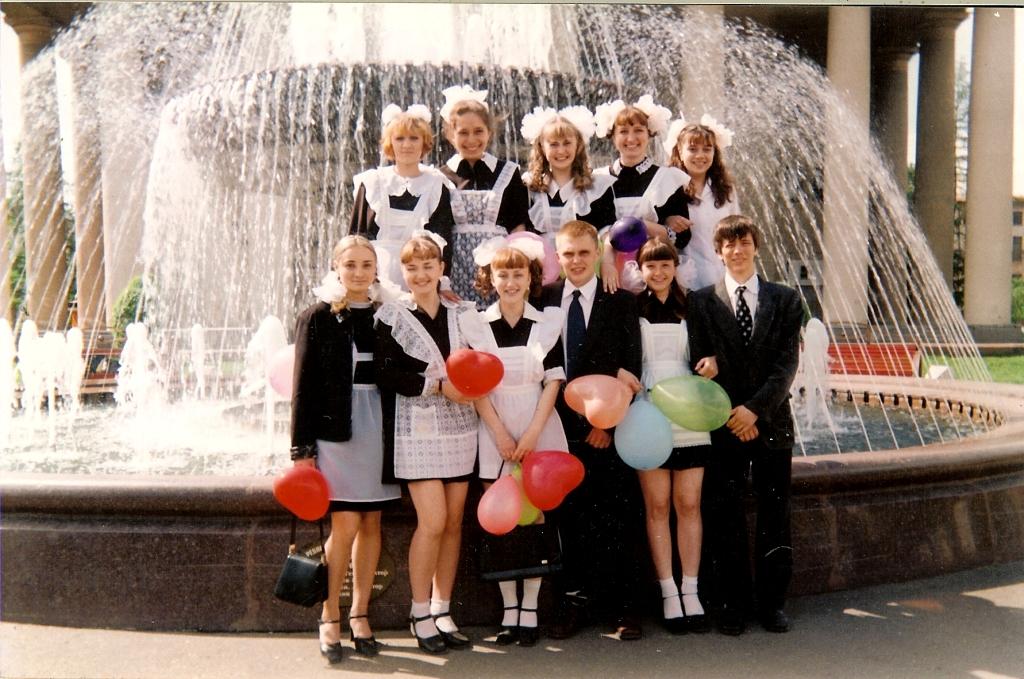 выпускники школа 16 Кемерово
