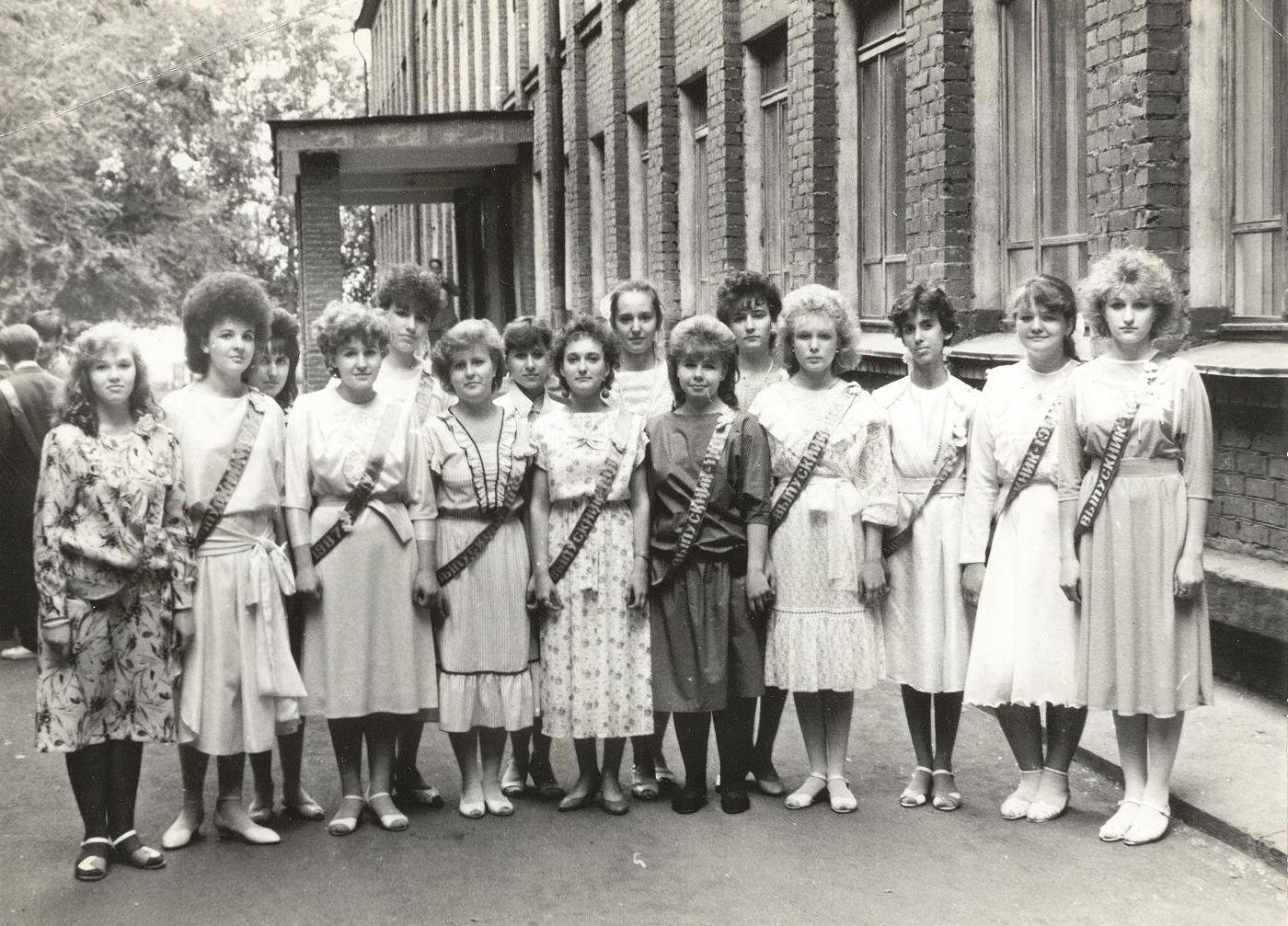 выпуск 1980-е девочки школа 16 Кемерово
