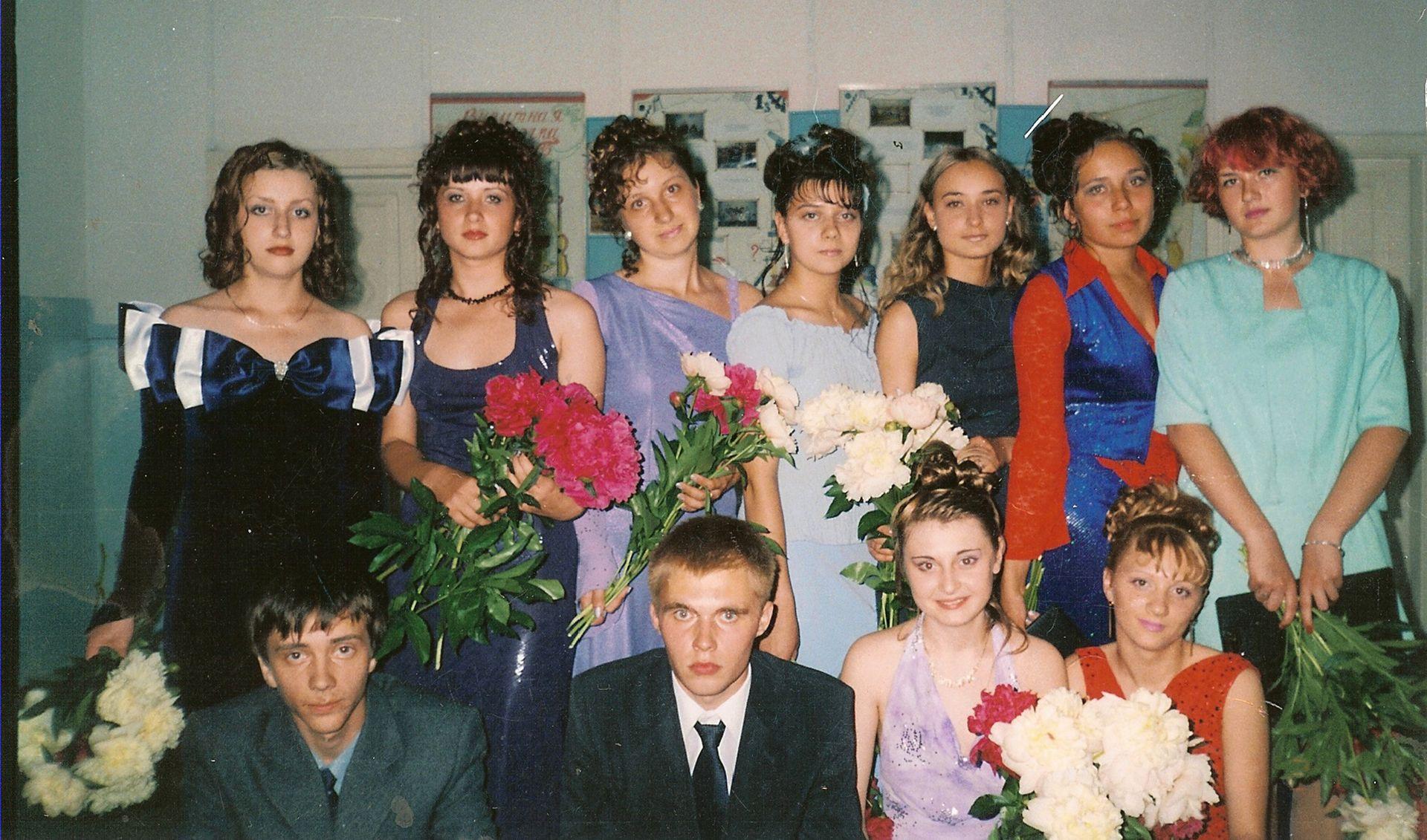 школа 16 Кемерово выпускники