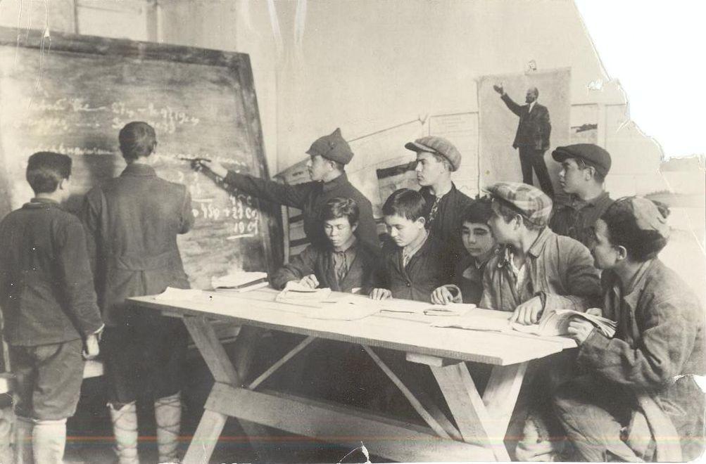 1917 год школа 16 Кемерово