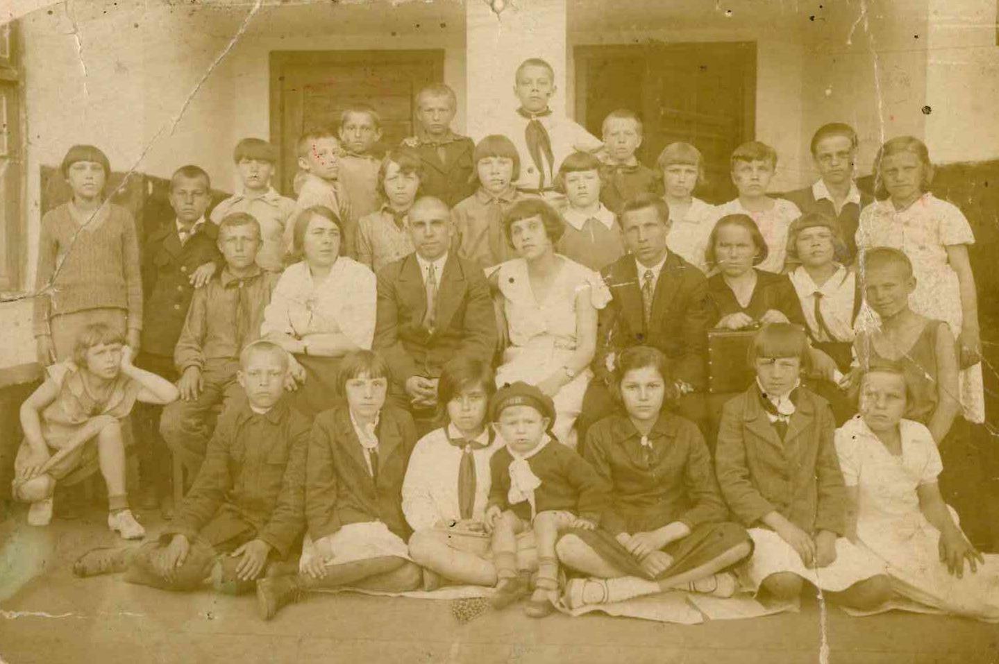 1935 год 5 класс школа 16 Кемерово