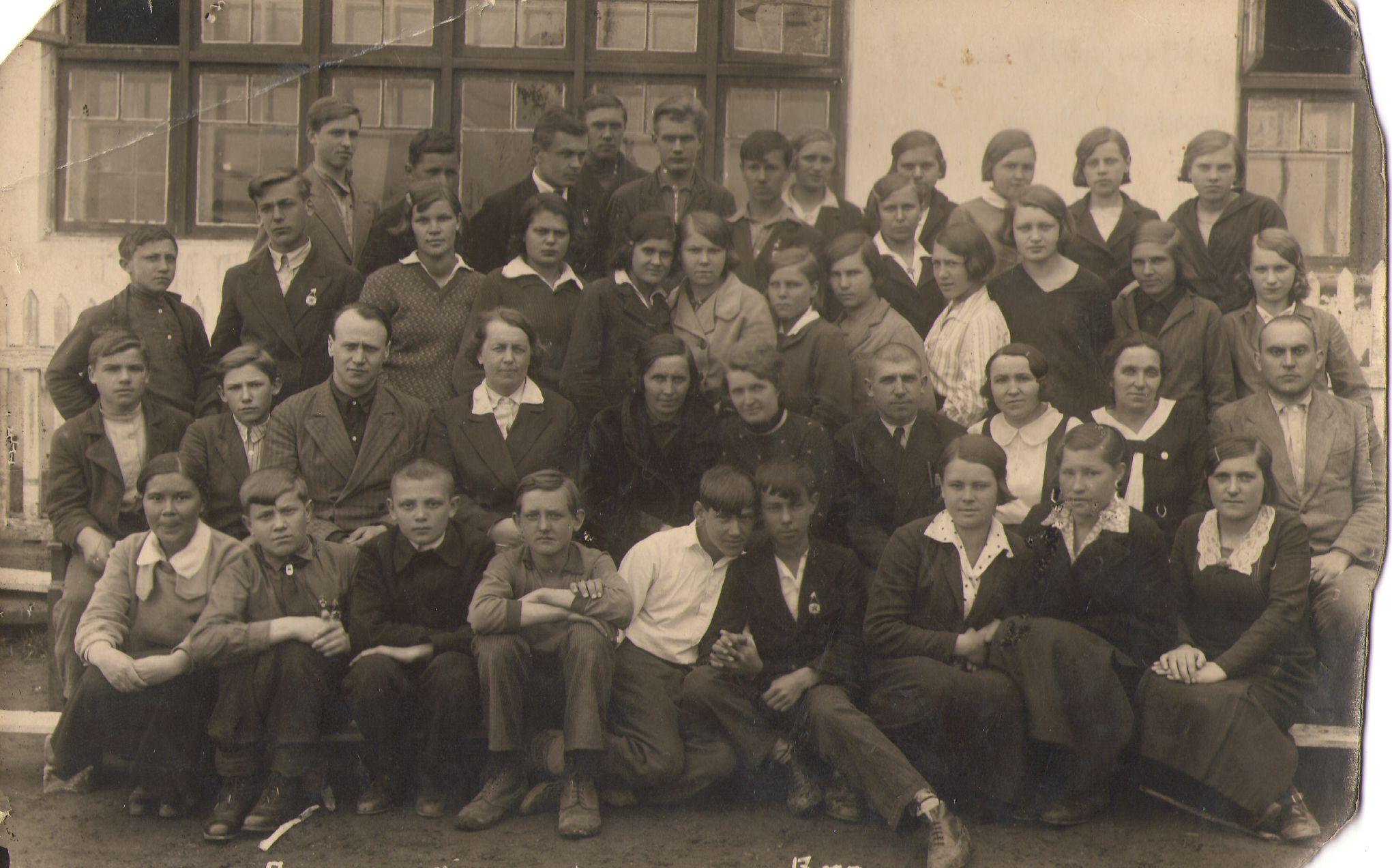 1937 школа 16 Кемерово