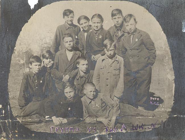 1941 год 7 кл. школа 16 Кемерово