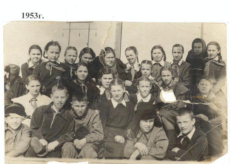 1953 год школа 16 Кемерово