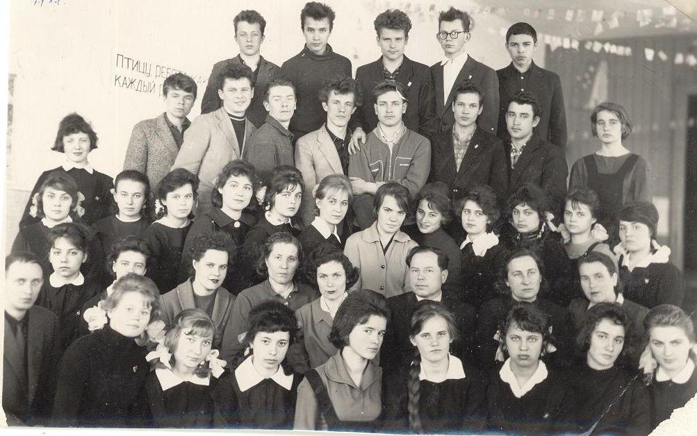 1963г школа 16 Кемерово