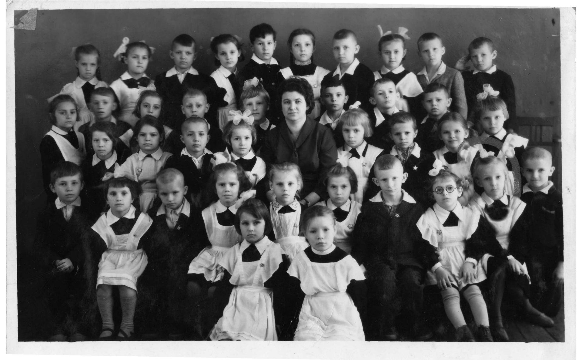 1965г. 1 класс школа 16 Кемерово