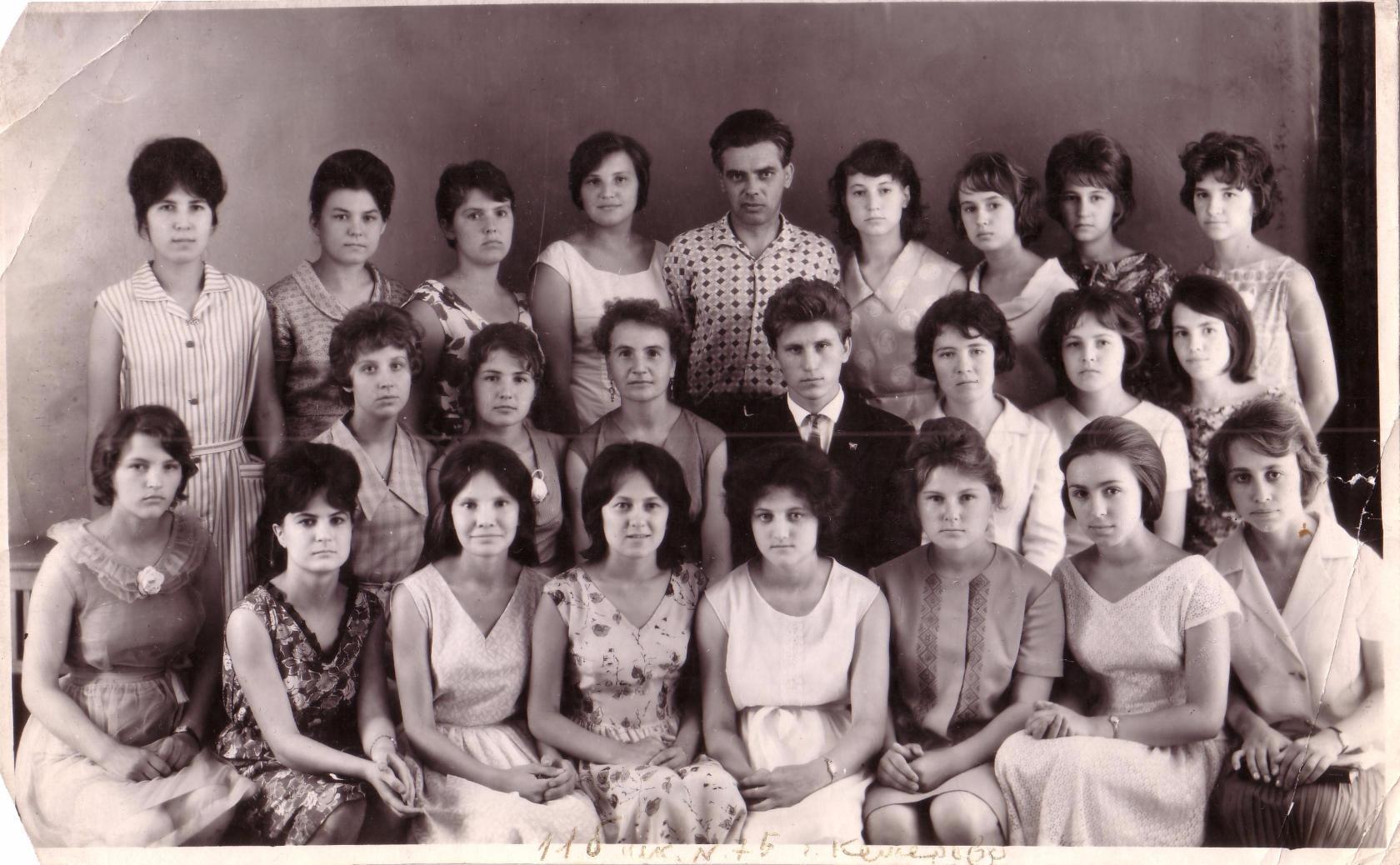 1965 школа 16 Кемерово