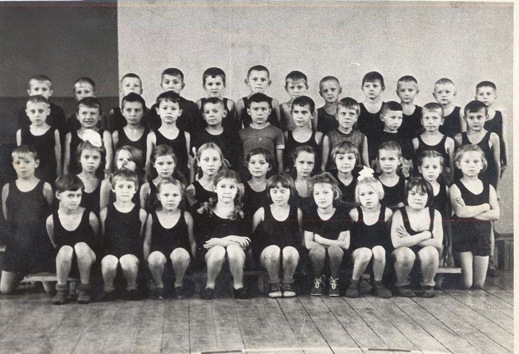 1966г 2 кл школа 16 Кемерово