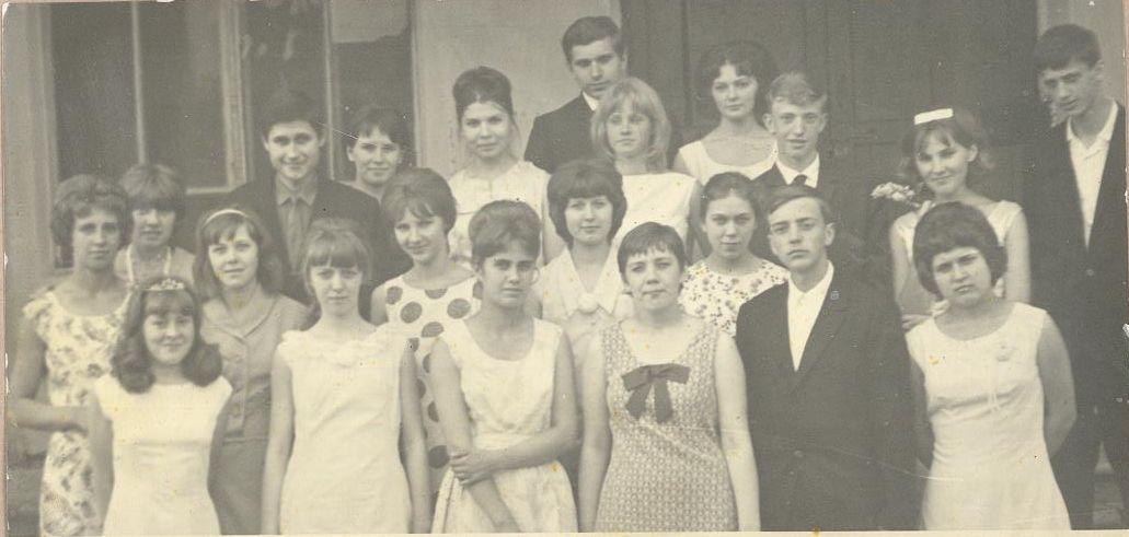 1966 год 10 кл школа 16 Кемерово
