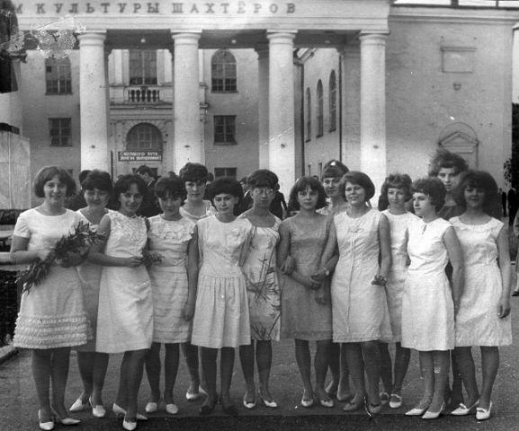 1967 год 10 З кл девушки школа 16 Кемерово