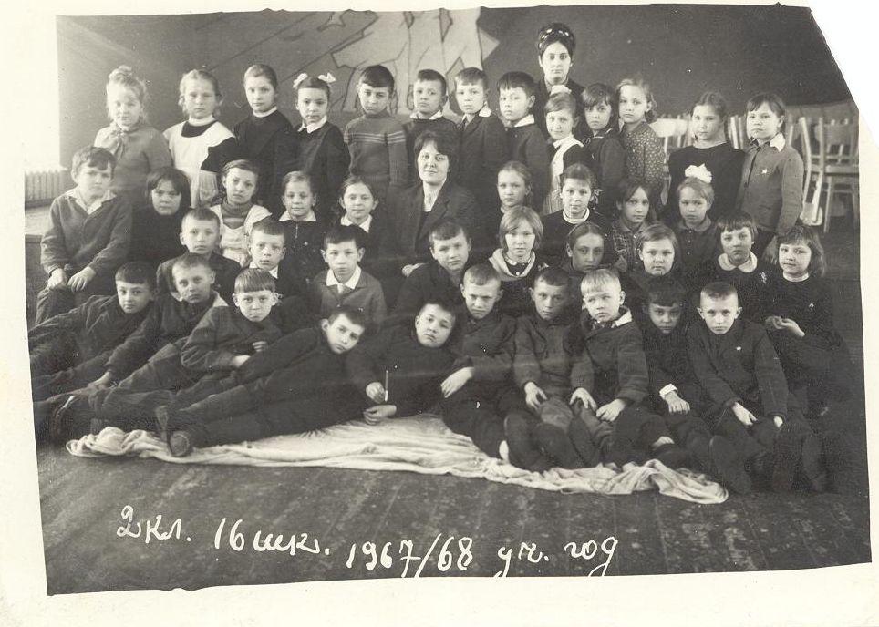 1968 год учитель Титова Виктория Алексеевна школа 16 Кемерово