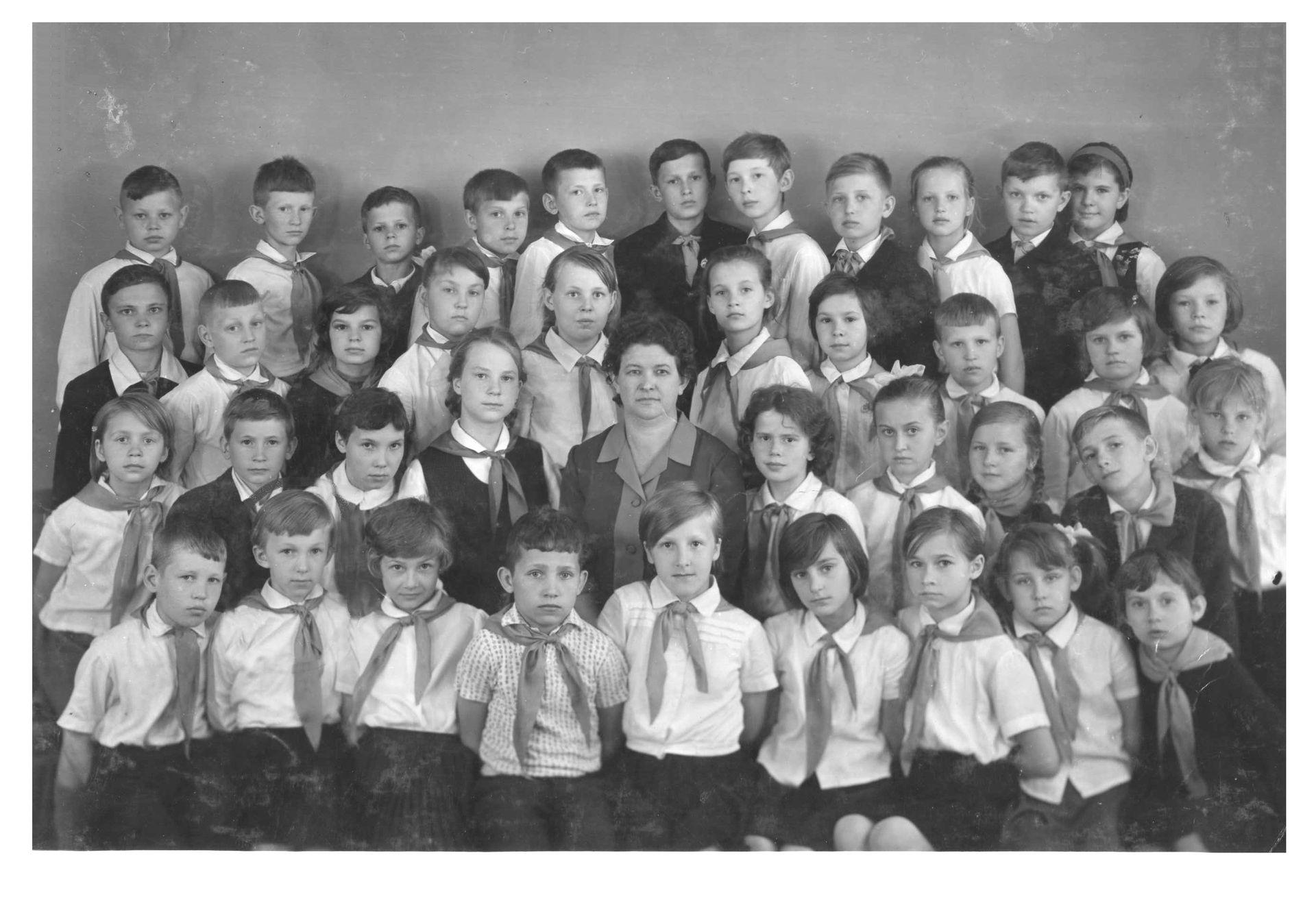 1968 год 4 кл школа 16 Кемерово